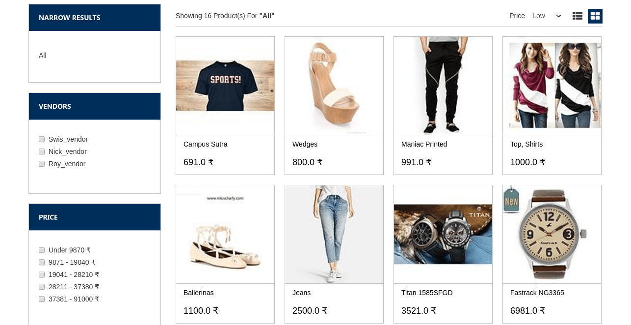 Odoo E-Commerce theme features 5